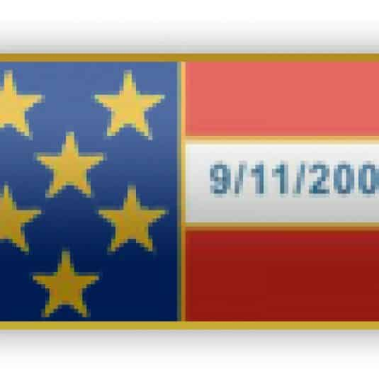 9/11 Never Forget USA Flag Citation Bar