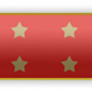 Red Medal Of Honor – Award Bar