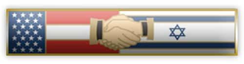 American Israeli Flag Bar